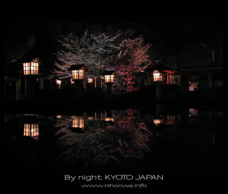 Kyoto by night -1- by Lou-NihonWa