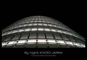 Kyoto by night -4- by Lou-NihonWa