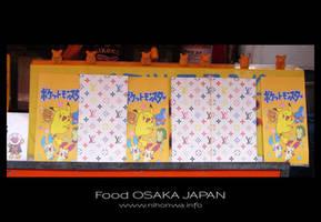 Japanese food -3- by Lou-NihonWa