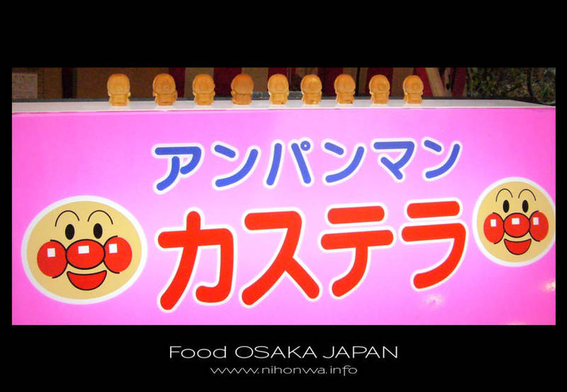 Japanese food -6- by Lou-NihonWa