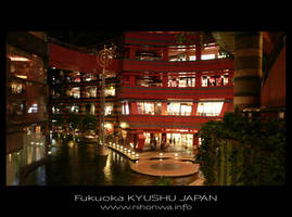 Fukuoka by night -4- by Lou-NihonWa