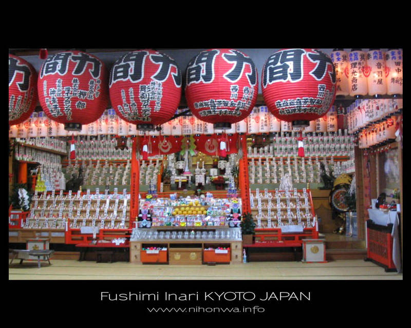 Japanese shrine -1- by Lou-NihonWa