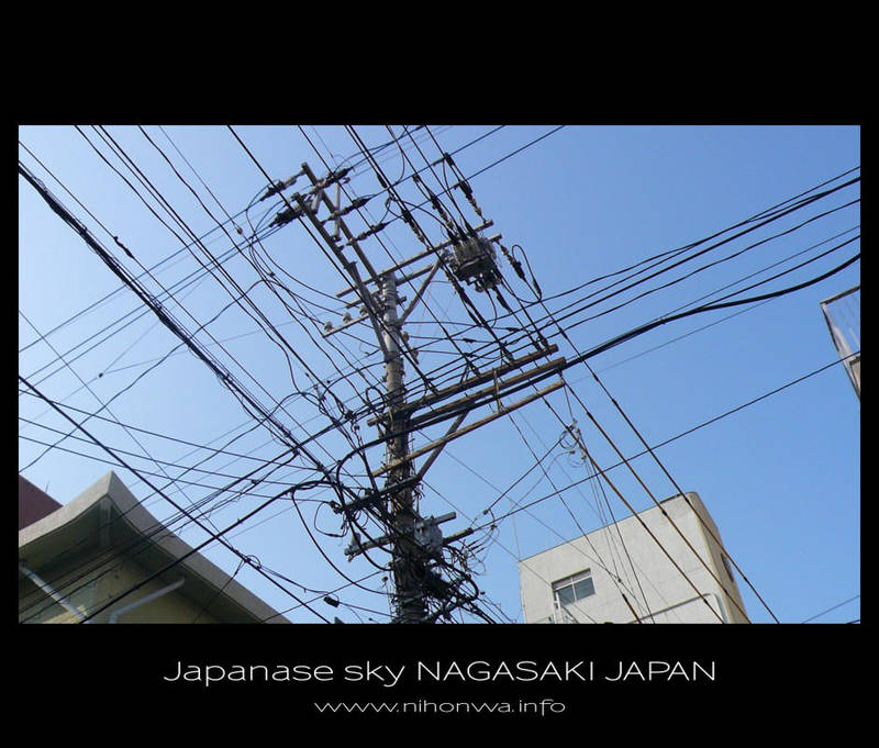 Electric sky by Lou-NihonWa