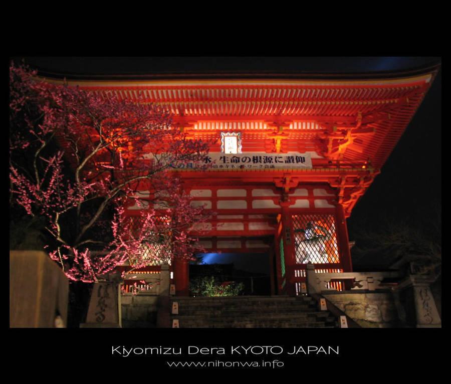 Kiyomizu temple -1- by Lou-NihonWa