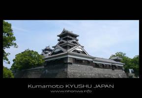 Kumamoto castle -1- by Lou-NihonWa