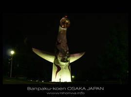 Banpaku koen -2- by Lou-NihonWa
