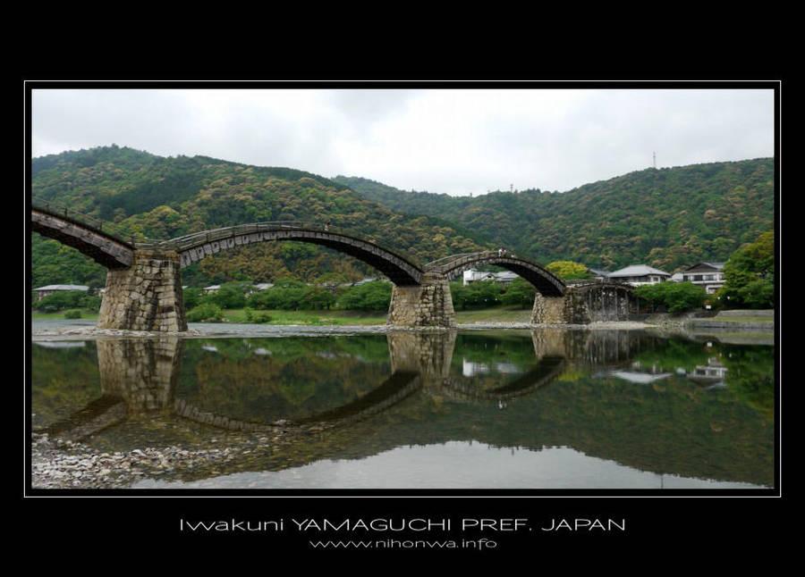 Iwakuni -3- by Lou-NihonWa