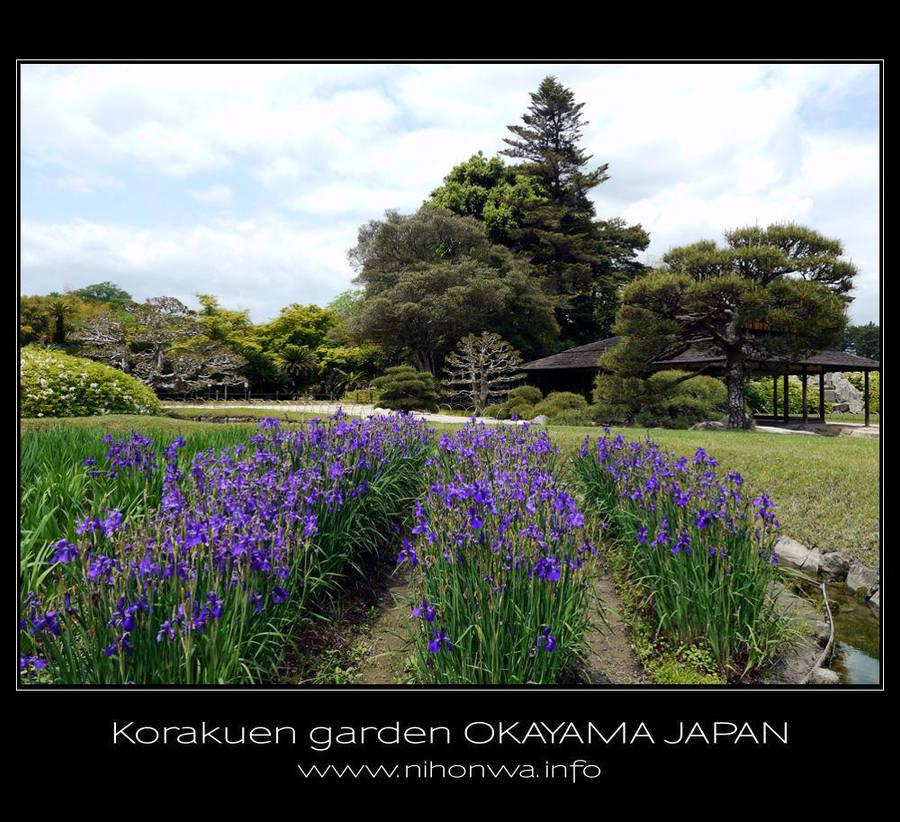 The korakuen garden -4- by Lou-NihonWa