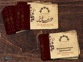 Aghelmanesh Visit card by Sepinik