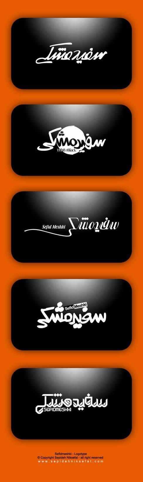 Sefidmeshk Fa Logotype by Sepinik