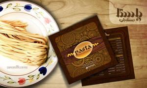Pasta by Sepinik