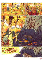 one page russian comic by MikkelSommer