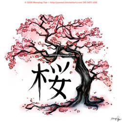 Sakura tattoo Commission by yuumei