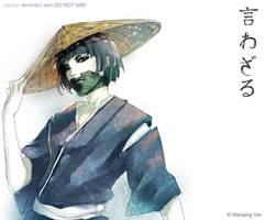 CotWK: Iwazaru by yuumei