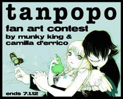 Tanpopo Gallery Deisgn Contest by camilladerrico