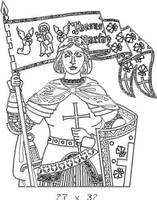 Joanflag by Joepegasus