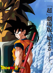 Dragon Ball Super Movie 2018 by Koku78