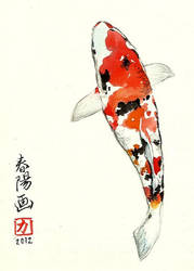 KOI 2 by carmenharada