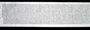 The one thousand letters (whole) SHODO by carmenharada