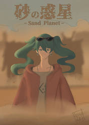 Sand Planet by asuka9