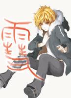 Yukine by kisechu