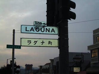 Laguna by SavvyRed