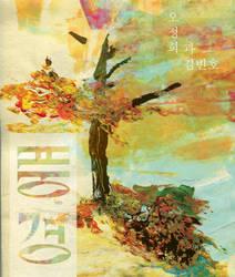 Cover zum Thema Landschaften by dododoris