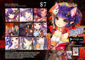 Higanbana Bakaneko JUMP! Official artbook for sale by KPJ11