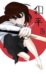 yandere - Miku by Ishi-Kupa