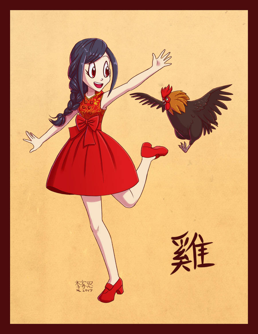Year of the Rooster by taneel