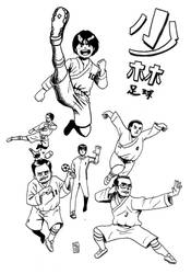 Day 29 - Shaolin Soccer by taneel