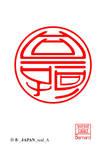 Japan A seal by ThathankaBernard59