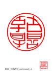 TOKYO A seal round by ThathankaBernard59