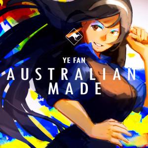 ye-fan's Profile Picture