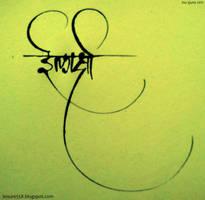 elakshi hindi calligraphy by rdx558
