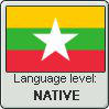 Language stamp - Burmese - NATIVE by Sasza-Ola