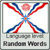 Language stamp - Assyrian - RandomWords by Sasza-Ola