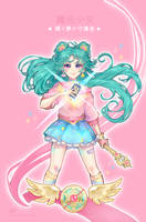 Mahou Dreamer by Channel-Square
