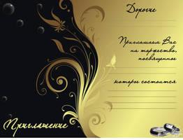 Wedding Invitation by bluemp
