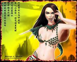 [Laraider] Montage Lara Croft 16 by laraider-com