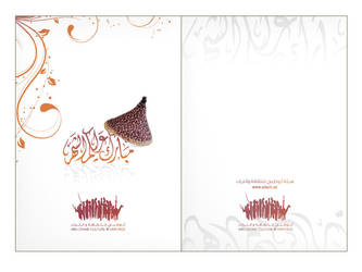 ADACH-Ramdan card FULL by STUDIO5FIVE