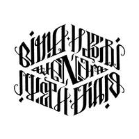 Ambigram WANARA by transbonja