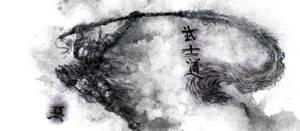 Bushido Nodachi by unsmoking-Cigarette