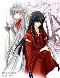 BL Fanart: Sess X Inuyasha by Setomi