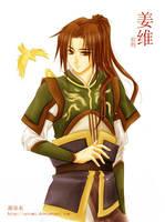 Dynasty Warriors: OC Jiang Wei by Setomi