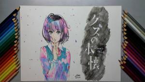 Hanabi Yasuraoka from Kuzu no Honkai by MebiusHikari