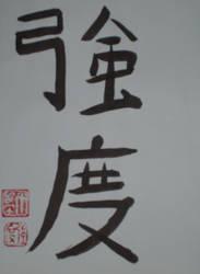 kyoudo - the kanji by Kyoodo