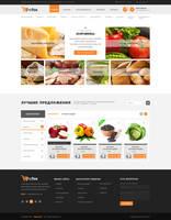 Prices catalog by Sola-li