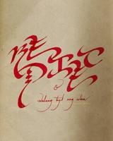 Nasaan Ka Araw, I by likhain