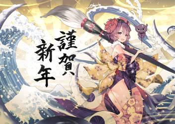 Happy new year  by khanshin